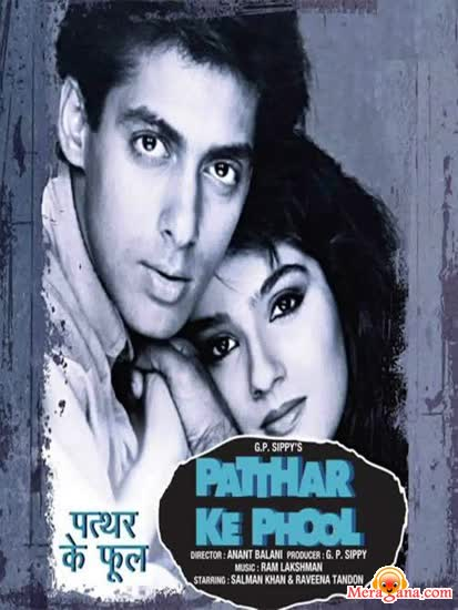 Poster of Patthar Ke Phool (1991) - (Hindi Film)